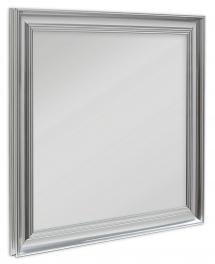 Artlink Mirror Alice Silver 40x40 cm