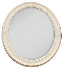 Artlink Mirror Antique White Oval 50x60 cm